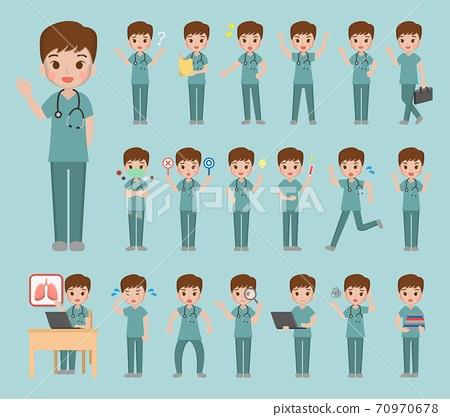 20種不同的醫療人員組合,卡通漫畫插圖向量 70970678