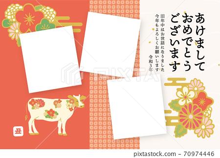 2021新年明信片,上面有日文图案新年快乐 70974446
