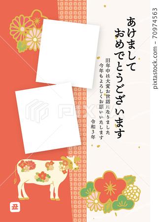 2021年新年明信片,帶有照片日本圖案新年快樂垂直 70974563