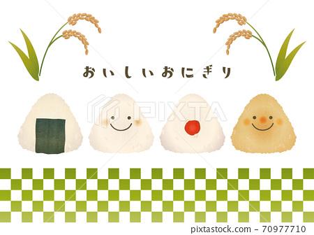 可愛的飯糰字符的物質插圖 70977710