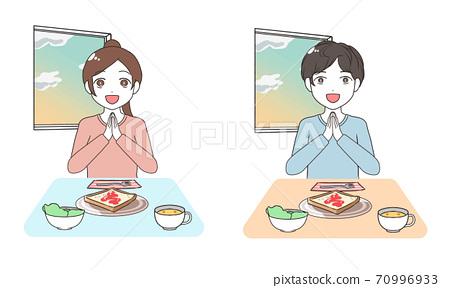 아침을 먹기 시작 70996933
