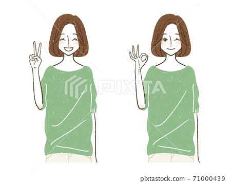 微笑女人和平确定标志 71000439