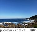 일본의 해안 풍경 71001885