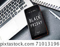 Smartphone with black friday banner on the screen lying on desk. Conception incoming promotion in e-commerce 71013196