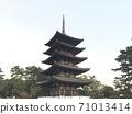 Kofuku-ji Temple 71013414