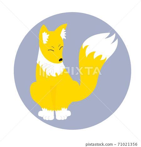 Fox clipart 71021356