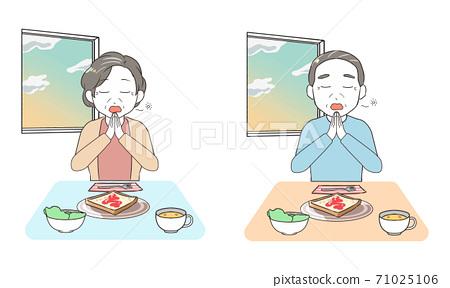 졸린 아침 식사를 먹기 시작 고령자 71025106