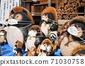 滋賀燒窯之旅 71030758