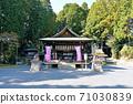 新宮神社 71030839