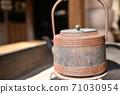 鐵瓶 71030954