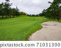 高爾夫球場球道 71031300