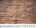 붉은 벽돌 71033272
