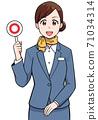 女人抱著一個圓形標籤 71034314