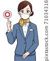 拿著一個圓形標籤的面具的女人 71034316