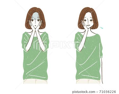 一個女人在震驚-一個女人帶著痛苦的微笑 71036226