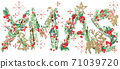 Xmas background. watercolor Christmas tree, bird, holly branches, snow, snowflake, forest tree branch background. Xmas text. Holiday Design. watercolor winter woodland illustration 71039720