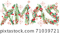 Xmas background. watercolor Christmas tree, bird, holly branches, snow, snowflake, forest tree branch background. Xmas text. Holiday Design. watercolor winter woodland illustration 71039721