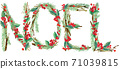 watercolor bird and Christmas background. Christmas tree, bird, holly branches, snow, snowflake, forest tree branch background. Noel text. Holiday Design.  71039815