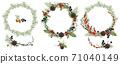 Christmas wreath watercolor illustrations set. 71040149