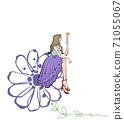 坐與花的婦女的例證穿禮服 71055067