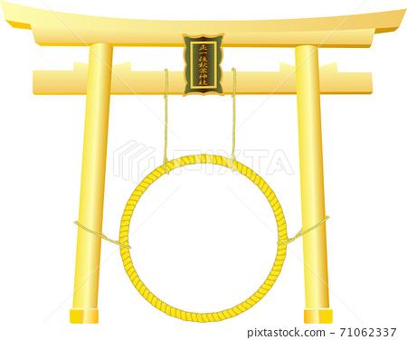 Akihasan Hongu Akiha Shrine Torii 71062337