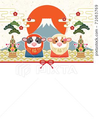 2021年元旦新年贺卡日式新年贺卡,可爱的牛达摩和富士山 71063769
