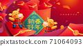 Lucky red envelope banner 71064093