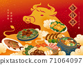 Reunion dinner for the year of cow 71064097