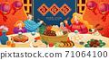 Family enjoy Chinese reunion dinner 71064100