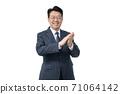 중년 비즈니스맨 제스처 누끼 71064142