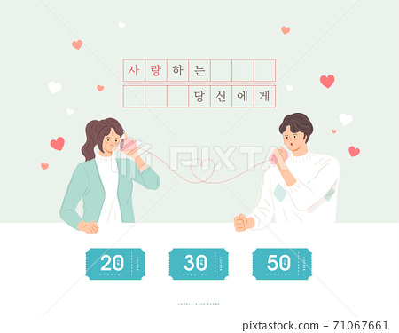 Valentine, shopping,event,banner,event day 71067661
