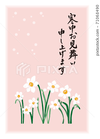 Design of sympathy in the cold using daffodils as a motif 71068490
