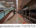 [Singapore] [MRT] Singapore subway premises 71076725