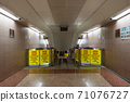 Escalator construction 71076727