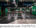 [Singapore] [MRT] Automatic ticket gates for Singapore subway 71076731