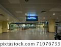 [Singapore] [MRT] Automatic ticket gates for Singapore subway 71076733