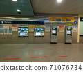 [Singapore] [MRT] Singapore subway ticket office 71076734