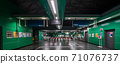 [Singapore] [MRT] Automatic ticket gates for Singapore subway 71076737
