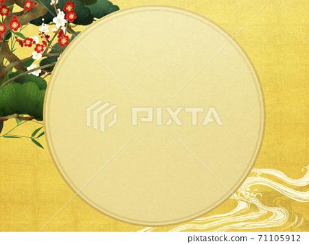 송죽매와 금박의 일본식 프레임 - 여러 종류가 있습니다 71105912
