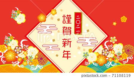 2021年新年賀卡材料 71108119
