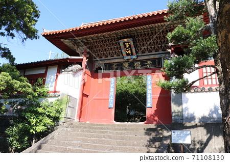 崇福寺 국보 나가사키 현 나가사키시 71108130