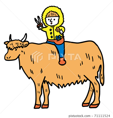 Scottish cow and beautician 71111524