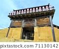 Demon Castle, Momotaro Legendary Castle Gate 71130142