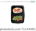 Shrimps with rice and vegetables in a lunchbox. 71144081