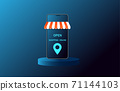 Smart phone with online shopping application in trendy flat style isolated for technology and shopping concept. Vector illustration. 71144103
