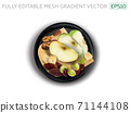 Cheese with assorted nuts and fruits on a black plate. 71144108