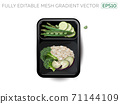 Steamed rice with vegetables in a lunchbox. 71144109