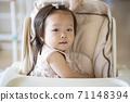 의자에 앉아 아기 71148394