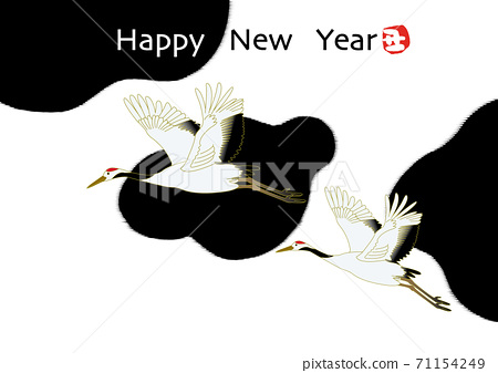 New year's card 71154249