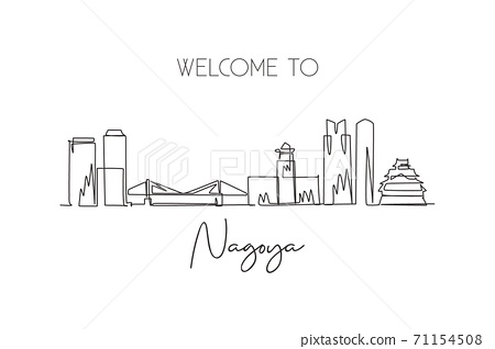 One single line drawing of Nagoya city skyline, Japan. Historical town landscape in the world 71154508